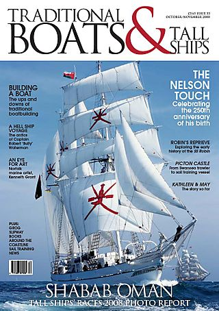 TBTS53Cover